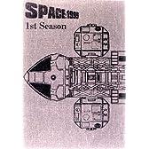 スペース1999 1st season DVD-BOX