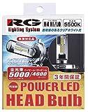 RACING GEAR RGH-P726 [LED クリアホワイト 5500K H4]