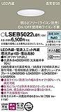 パナソニック 天井埋込型 LED(昼白色) ダウンライト LSEB5022LB1 100形電球1灯器具相当・拡散タイプ(マイルド配光) 調光タイプ/埋込穴φ100