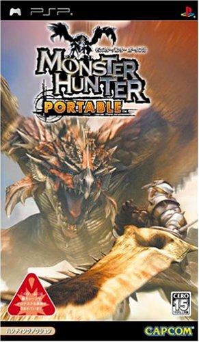 モンスターハンターポータブル - PSP