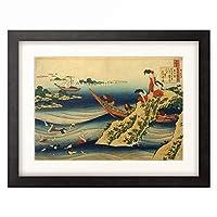 葛飾北斎 Katsushika Hokusai 「百人一首 乳母か絵とき 参議篁」 額装アート作品