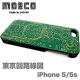 モエコ・moeco 東京回路線図 iPhone 5 / 5s ケース 緑 TOKYO iphone5S/5 CASE G
