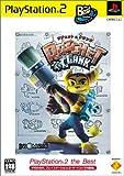 「ラチェット&クランク (Ratchet&Clank) PS2 the Best 1」の画像