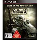 Fallout 3(フォールアウト 3): Game of the Year Edition【CEROレーティング「Z」】 - PS3