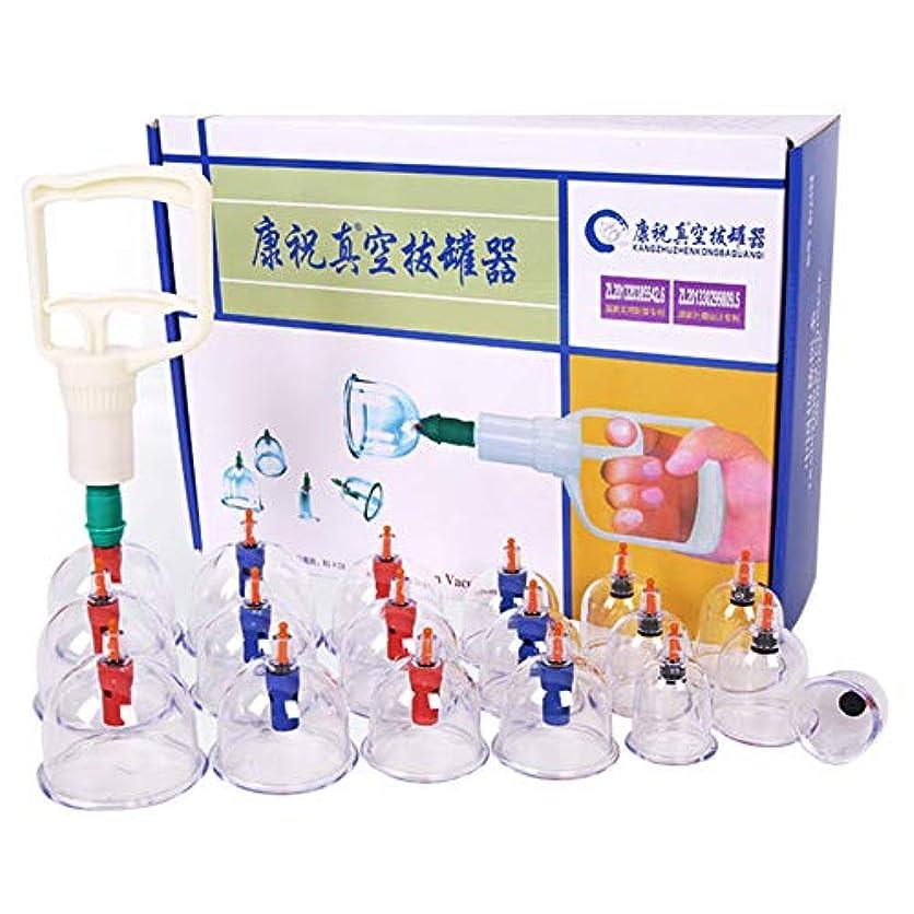 Wecandoカッピング 吸い玉カップ 真空 マッサージ 関節と筋肉痛救済 手動ポンプ式 プラスチック製 6個 12個 24個 (24個)