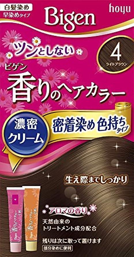 マーキング言い直すカートンホーユー ビゲン香りのヘアカラークリーム4 (ライトブラウン) ×3個