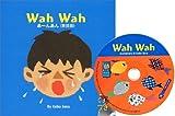 あーんあーん(英語版) Wah Wah (with CD)