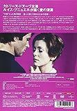 哀しみのトリスターナ(1970) [DVD] 画像