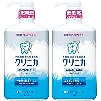 クリニカアドバンテージ デンタルリンス 低刺激タイプ(ノンアルコール) 900ml×2個 液体歯磨 (医薬部外品)