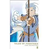 OVA テイルズ オブ ファンタジア THE ANIMATION 第2巻 [VHS]