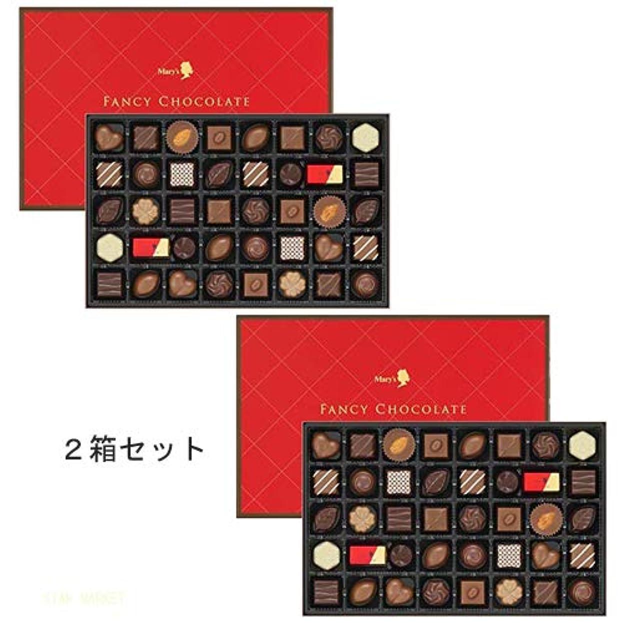 協力するアリス誤メリーチョコレート ファンシーチョコレート 40個入×2箱セット