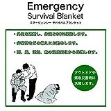 MARATHON Emergency Survival Blanket エマージェンシー サバイバルブランケット[クロノワールド chronoworld]