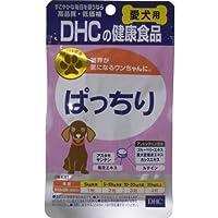 DHC 愛犬用 ぱっちり 60粒【3個セット】