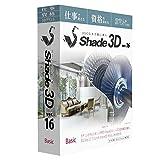 SHADE3D Shade3D Basic ver.16