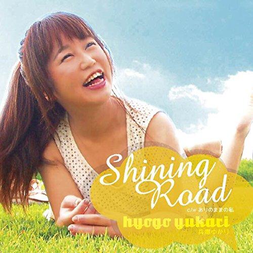 Shining Road(C/W ありのままの私)