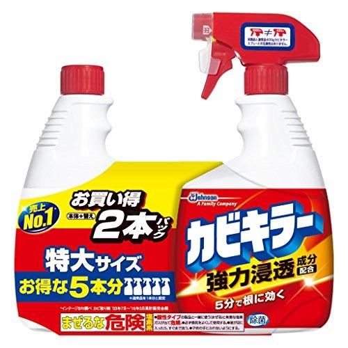 【まとめ買い】 カビキラー カビ取り剤 スプレータイプ 特大サイズ 本体+付替用ペアパック (1000g+1000g) -