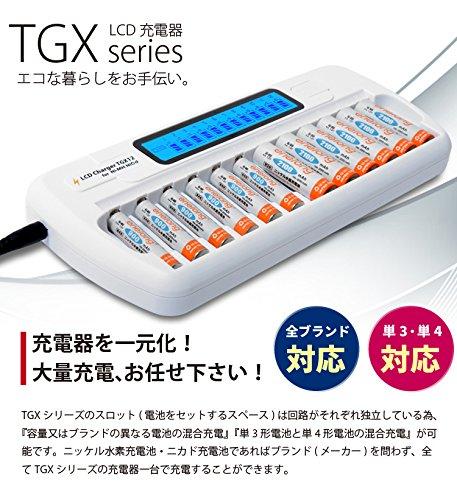 ej ニッケル水素充電池専用 充電器 TGX08 最大8本同時充電 エネロング対応 単3 単4電池兼用 (ホワイト)