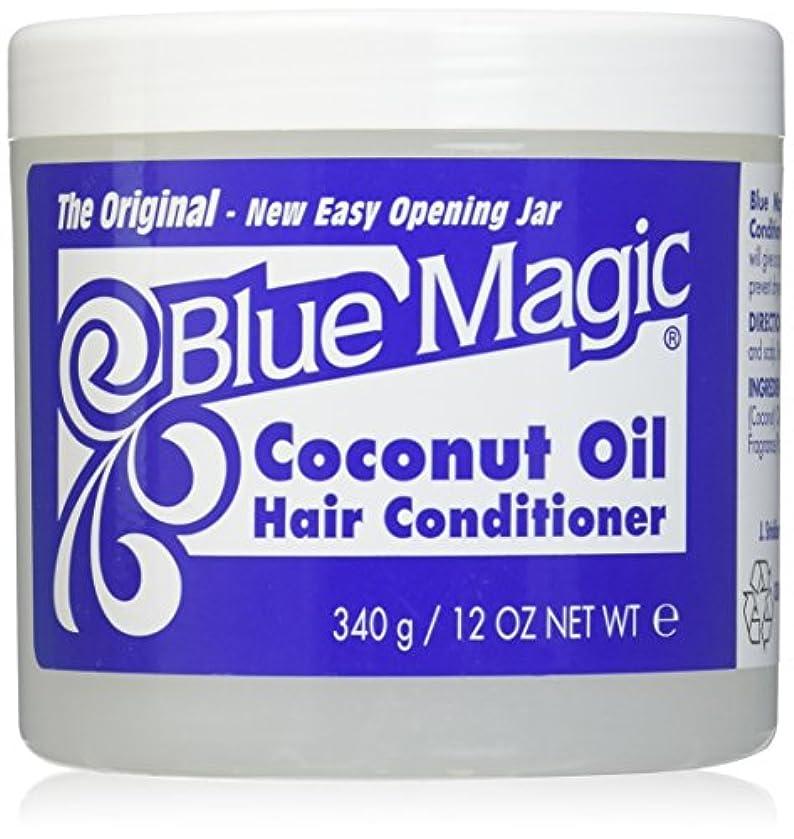 追い出す誇りあさりBlue Magic ココナッツオイルヘアーコンディショナー12オンス(3パック)