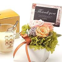 誕生日 プレゼント 花とスイーツセット プリザーブドフラワーとプリン (陶器ポット・オレンジ)