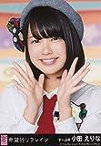 【小田えりな】希望的リフレイン 「制服の羽根」 (Team 8) 劇場盤 公式生写真 AKB48