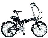 SUISUI 20インチ電動アシスト折畳自転車 6段変速 BM-A30WH ミムゴ ブラック