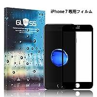 【1枚セット】BIENNA iPhone7 ガラスフィルム 全面フルカバー 液晶保護フィルム 強化ガラス 気泡ゼロ 3D Touch対応 硬度9H 飛散•指紋防止 日本製素材 0.33mm 高透過率 4色入れ(ブラック)