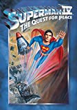 スーパーマンIV 最強の敵[DVD]