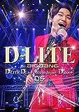 D-LITE DLive 2014 in Japan ~D'sl...[Blu-ray/ブルーレイ]