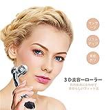 Sepoveda Y字型美容ローラー 美顔ローラー マッサージローラー 小顔ローラー フェイス&ボディー用 美顔器 3D 充電不要 マイクロカレント シルバー