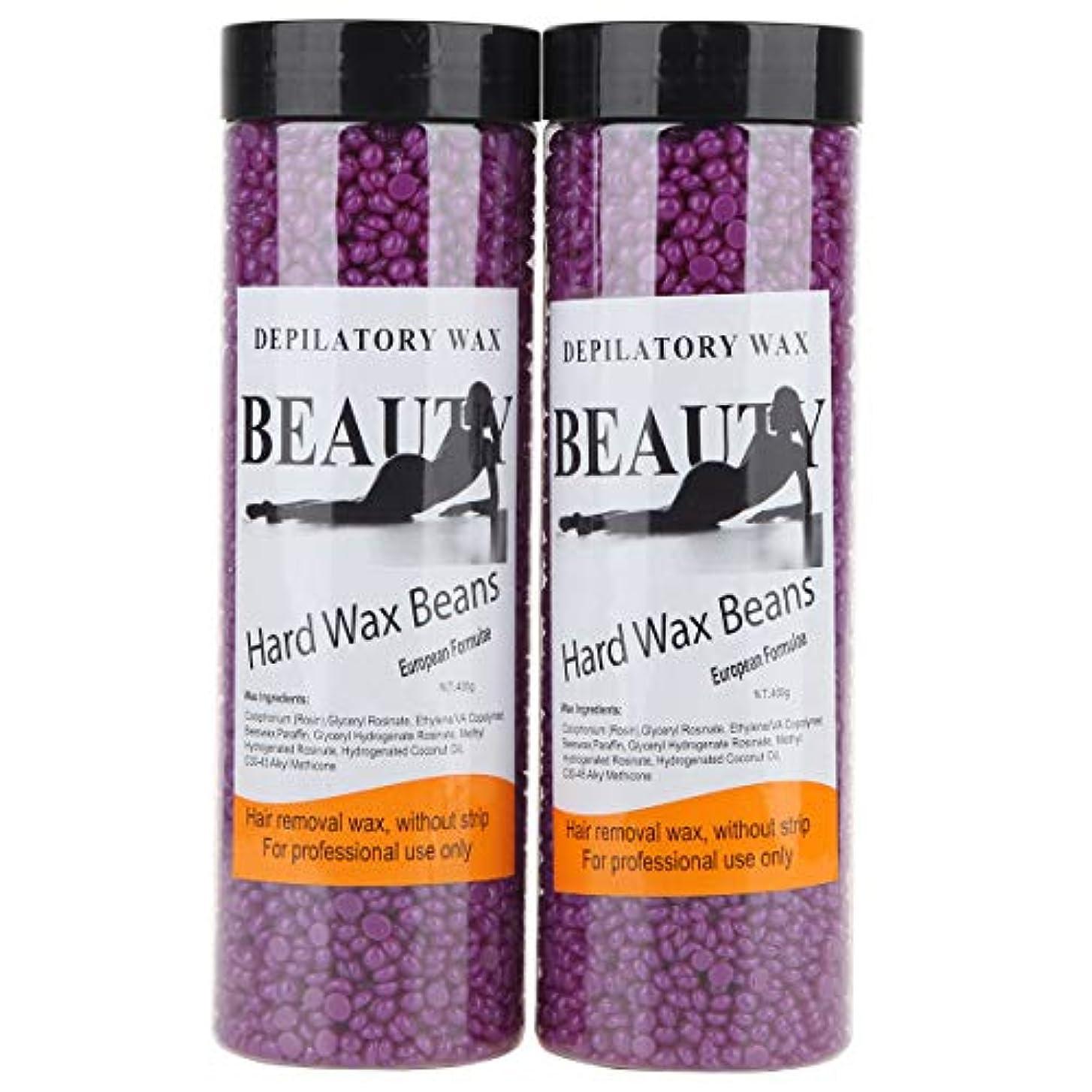 (アーニェメイ)Bonjanvye ワックス脱毛 キット 400g 2缶 脱毛ワックス ハード ブラジリアンワックス ハード 粒-ヴァイオレット