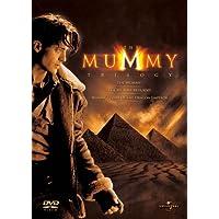 ハムナプトラ トリロジー DVD‐BOX