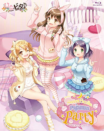 【Amazon.co.jp限定】EDP presents ひなビタ♪ライブ2018 ~Sweet Smile Pajamas Party~(オリジナル缶バッジキーホルダー付き) [Blu-ray]