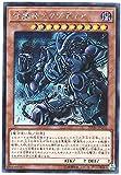 遊戯王 / 守護神エクゾディア(シークレット) / 20TH-JPC02 / 20th ANNIVERSARY LEGEND COLLECTION
