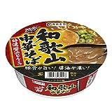 寿がきや 全国麺めぐり和歌山特濃中華そば 121g