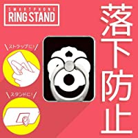 Coverfull スマホリング バンカーリング 家紋シリーズ 提盤 (ちょうばん) (クリア) SMRING-PCNT-SLV-A630