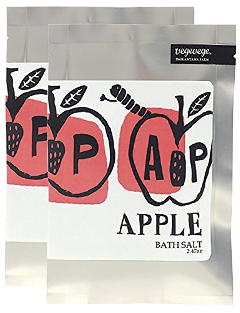 パドル協定下に向けますノルコーポレーション 入浴剤 バスソルト VEGEVEGE アップルの香り 2包入り OB-VGE-2-4
