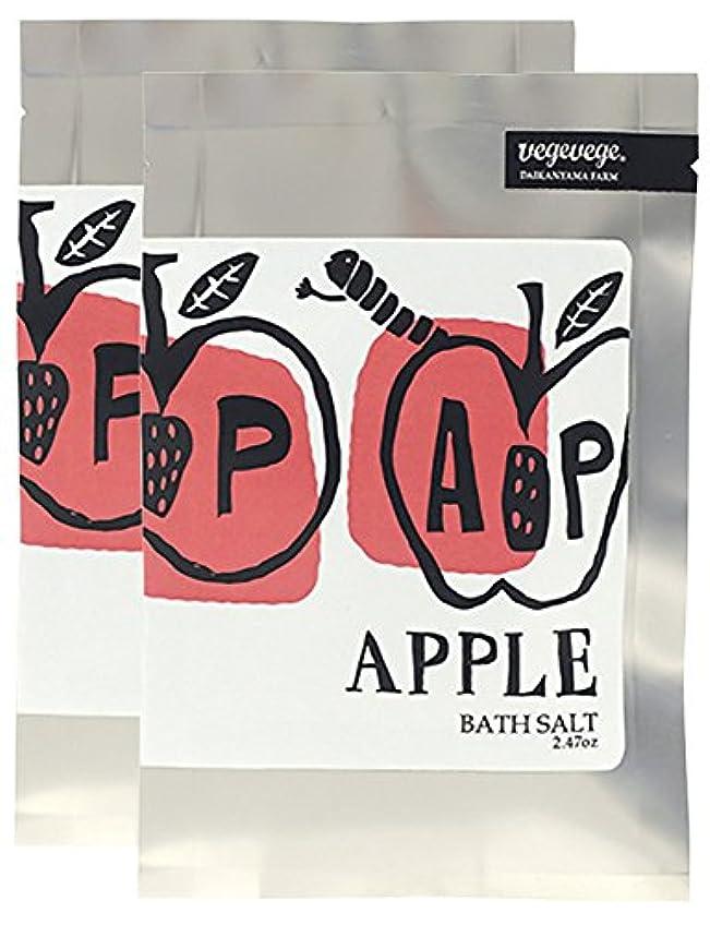 衣服革命彼らのものノルコーポレーション 入浴剤 バスソルト VEGEVEGE アップルの香り 2包入り OB-VGE-2-4