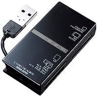 サンワサプライ USB2.0 カードリーダー ブラック ADR-CML3BK ADR-CML3BK