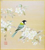 原田祥晃 『桜に小禽』 色紙