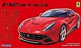フジミ模型 1/24 リアルスポーツカーシリーズNo.33 フェラーリ F12 DX