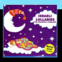 Israeli Lullabies - Songs in Hebrew for Children & Toddlers by Matan Ariel & Friends