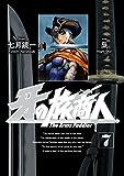 牙の旅商人 7巻 (デジタル版ヤングガンガンコミックスSUPER)