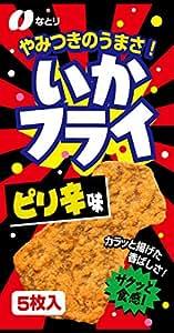 なとり いかフライピリ辛味 5枚×10個