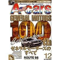 A cars (アメリカン カーライフ マガジン) 2008年 12月号 [雑誌]