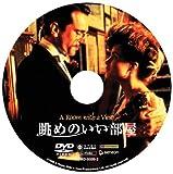 眺めのいい部屋 完全版 スペシャル・エディション [DVD] 画像
