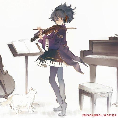 英雄*戦姫オリジナルサウンドトラック