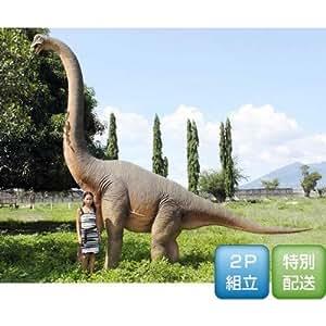 高さ472cm!ブラキオサウルス大型造形物(恐竜等身大フィギュア)