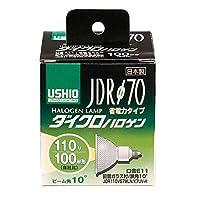 熱を嫌うもののスポット照明に最適! ELPA(エルパ) USHIO(ウシオ) 電球 JDRΦ70 ダイクロハロゲン 100W形 JDR110V57WLN/K7UV-H G-191H 〈簡易梱包