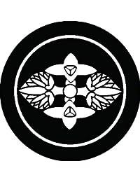 家紋シール 糸輪に花葵菱紋 布タイプ 直径40mm 6枚セット NS4-1738