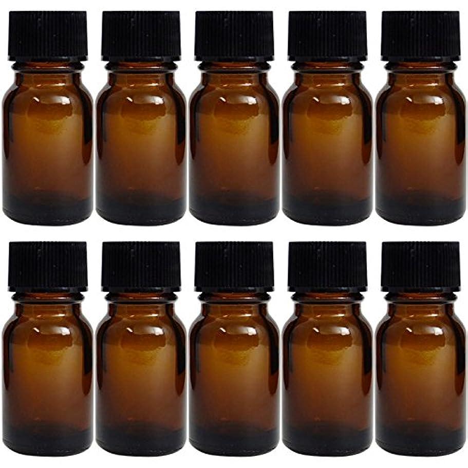 フルート費用れる遮光瓶 茶 10cc SYA-T10cc -10本セット- (黒CAP 穴なし中栓付)